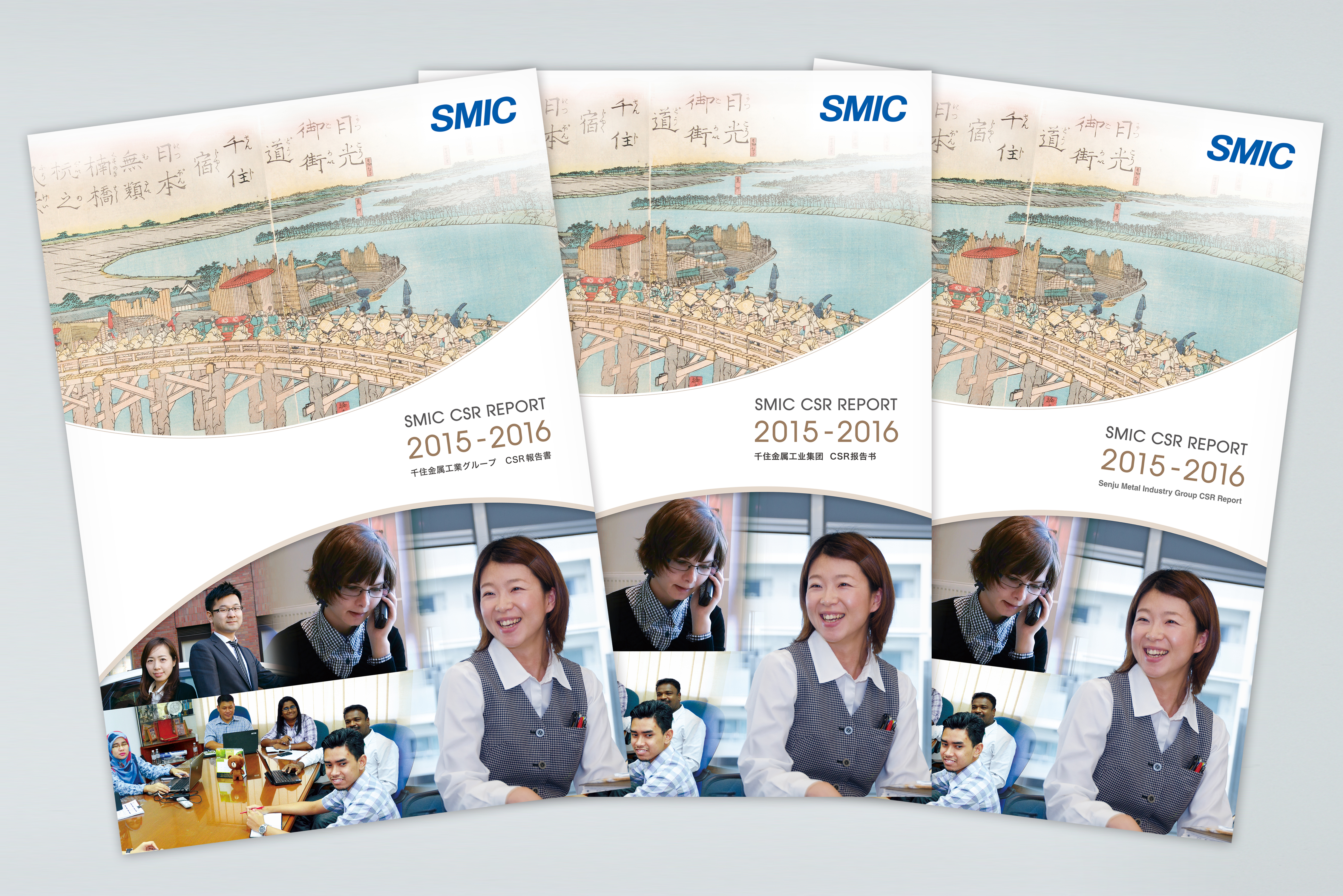 smic annual report Best annual reports annual report on annual reports this year: 2018 industry rankings annual reports in selected industries for a year ended in 2017 take part.